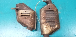 Ford pre and rear 2W7C BA BAH